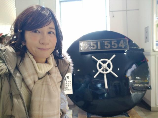 f:id:hikarireinagatsuki:20210124113718j:image