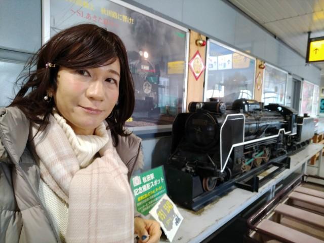 f:id:hikarireinagatsuki:20210124113736j:image