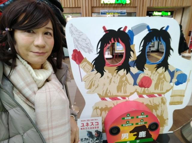 f:id:hikarireinagatsuki:20210124113818j:image