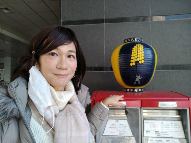 f:id:hikarireinagatsuki:20210124113854j:image
