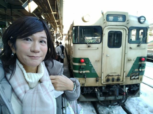 f:id:hikarireinagatsuki:20210124114041j:image