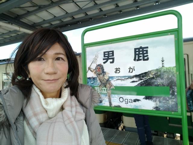 f:id:hikarireinagatsuki:20210124114632j:image