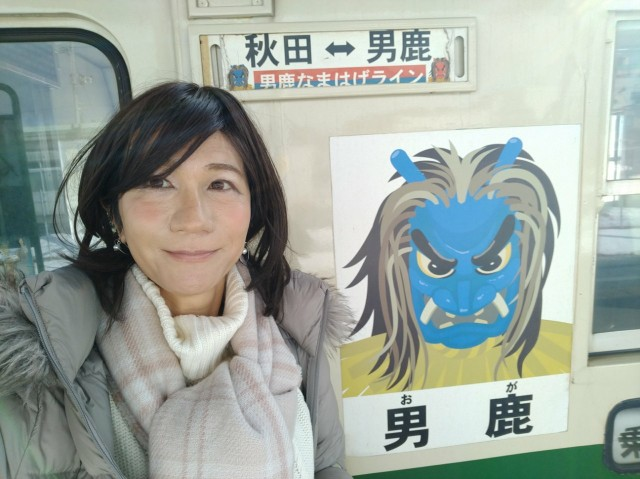 f:id:hikarireinagatsuki:20210124114652j:image