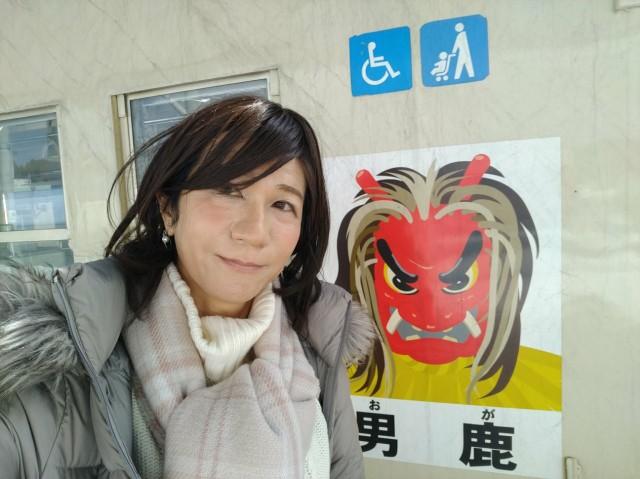 f:id:hikarireinagatsuki:20210124114723j:image