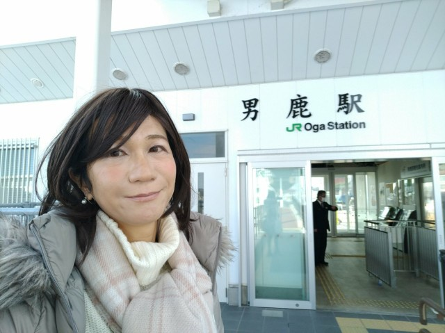 f:id:hikarireinagatsuki:20210124114803j:image