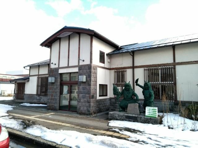 f:id:hikarireinagatsuki:20210124114939j:image