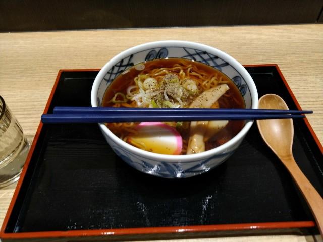 f:id:hikarireinagatsuki:20210124115341j:image