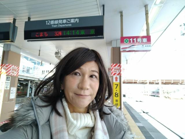 f:id:hikarireinagatsuki:20210124115357j:image