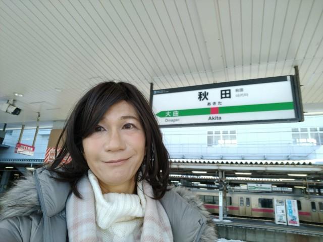 f:id:hikarireinagatsuki:20210124115414j:image