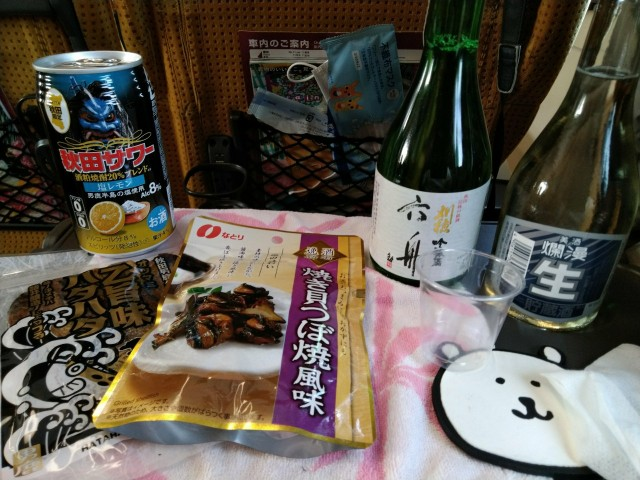 f:id:hikarireinagatsuki:20210124115711j:image
