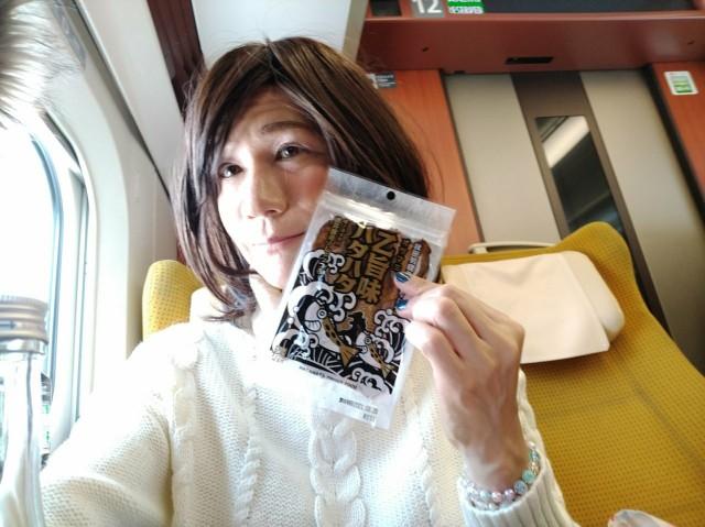 f:id:hikarireinagatsuki:20210124115745j:image
