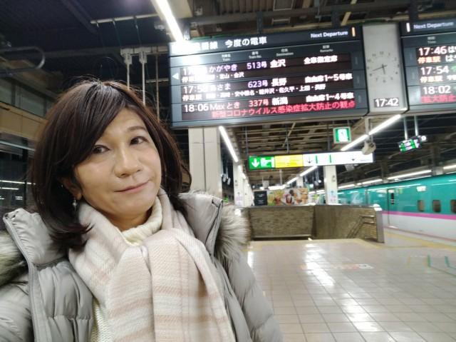 f:id:hikarireinagatsuki:20210124115847j:image