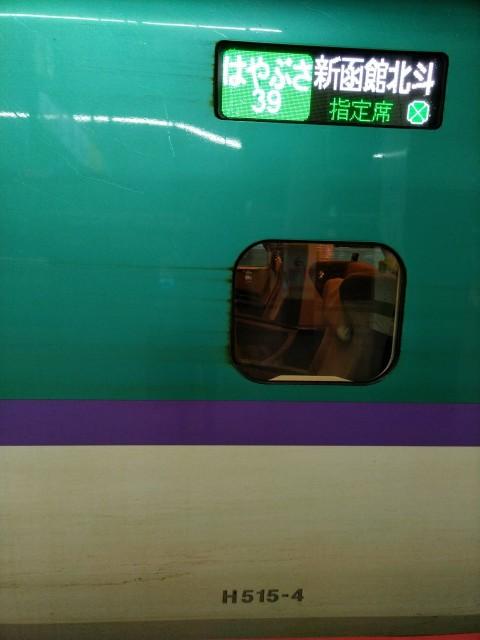 f:id:hikarireinagatsuki:20210124115912j:image
