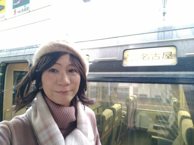 f:id:hikarireinagatsuki:20210124121513j:image