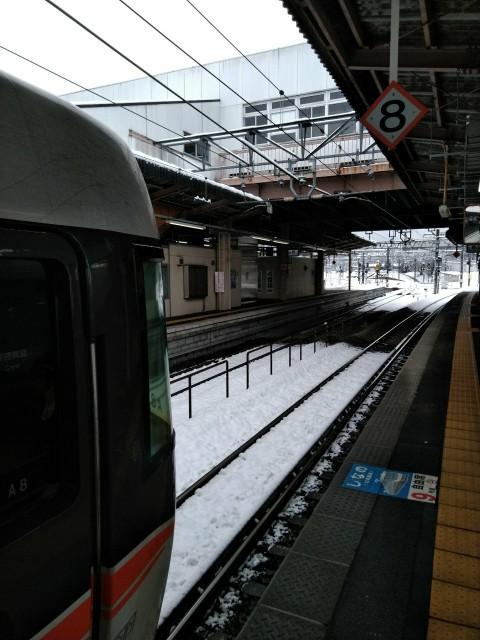 f:id:hikarireinagatsuki:20210124121752j:image