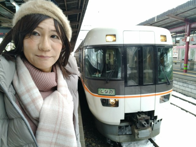 f:id:hikarireinagatsuki:20210124121817j:image