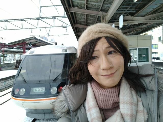 f:id:hikarireinagatsuki:20210124121842j:image