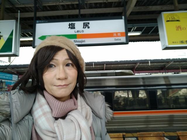 f:id:hikarireinagatsuki:20210124121948j:image