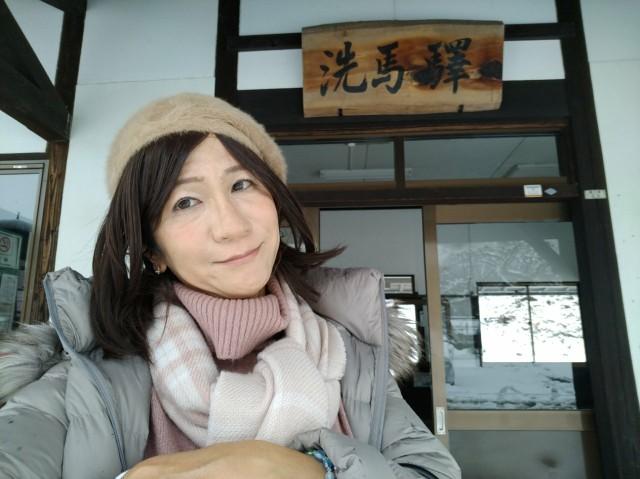f:id:hikarireinagatsuki:20210125235751j:image