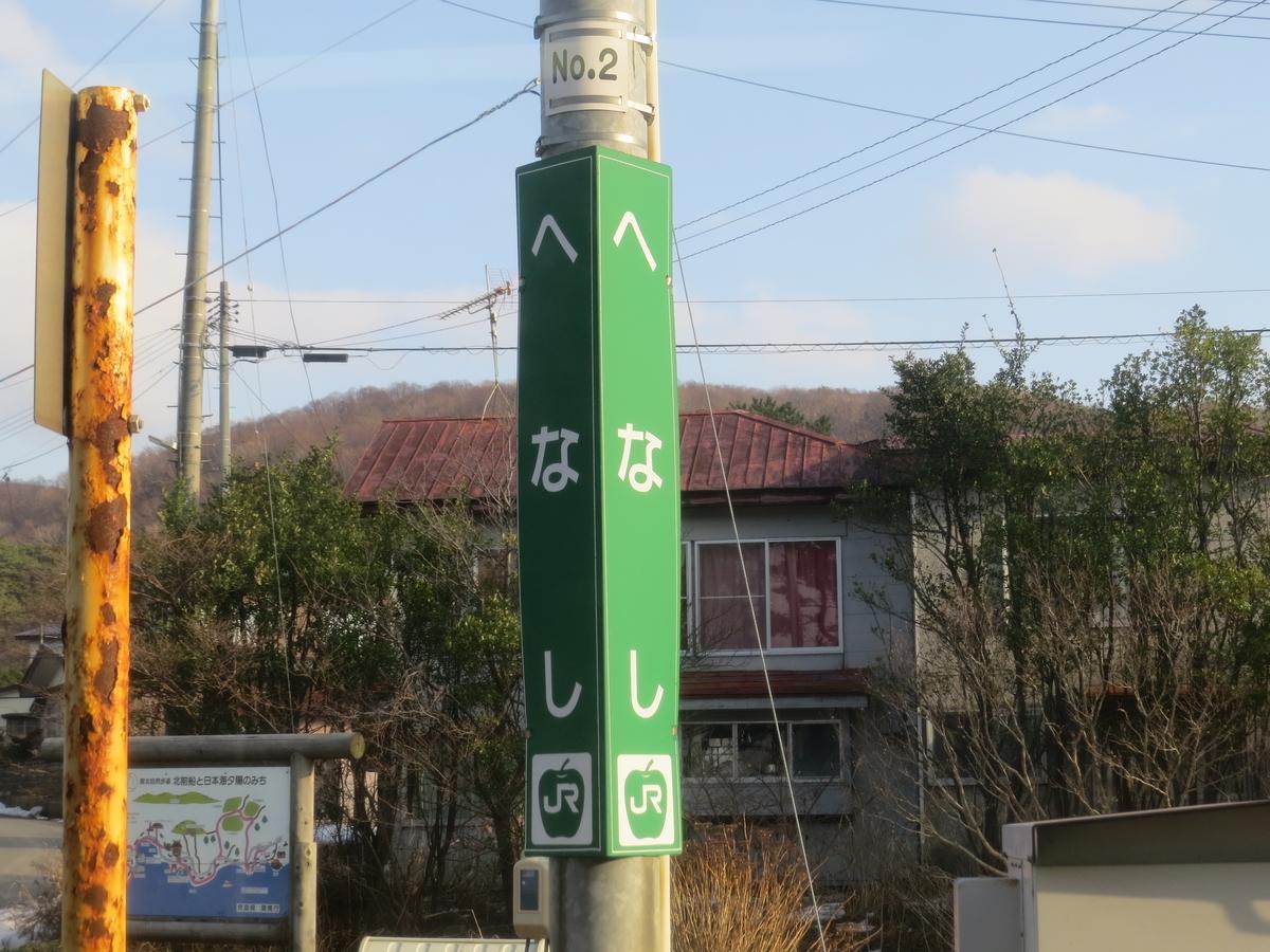 f:id:hikarireinagatsuki:20210128191856j:plain