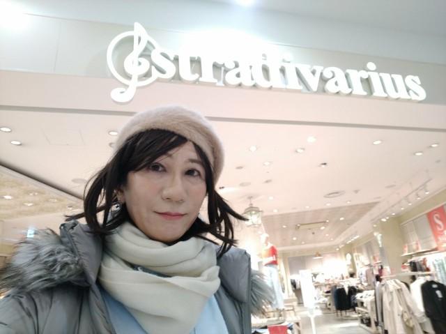 f:id:hikarireinagatsuki:20210202101058j:image