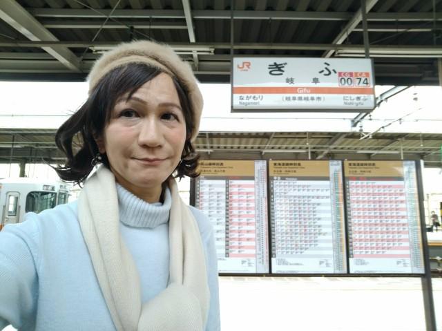 f:id:hikarireinagatsuki:20210216185617j:image