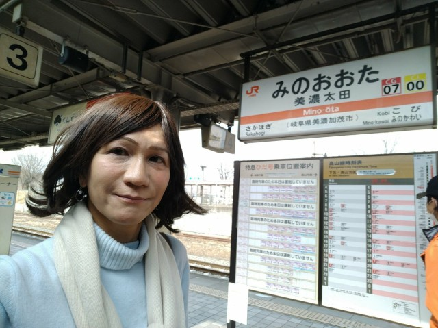f:id:hikarireinagatsuki:20210216185844j:image