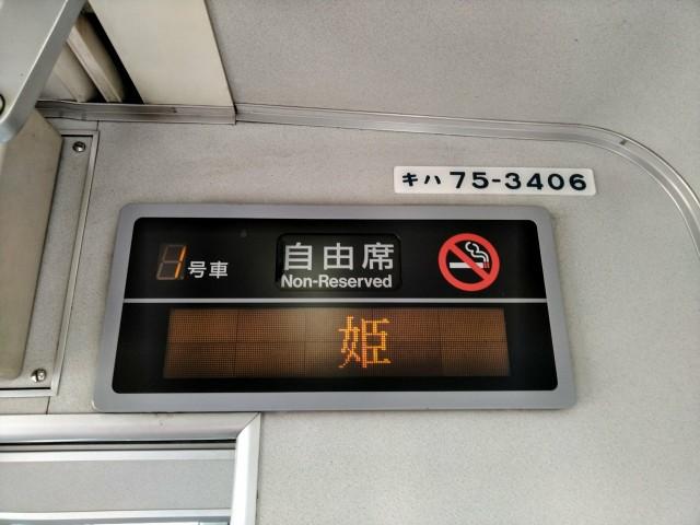 f:id:hikarireinagatsuki:20210216185920j:image