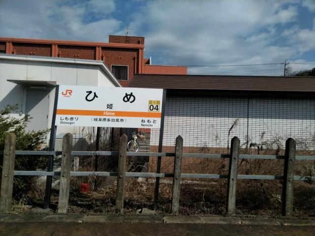 f:id:hikarireinagatsuki:20210216185933j:image