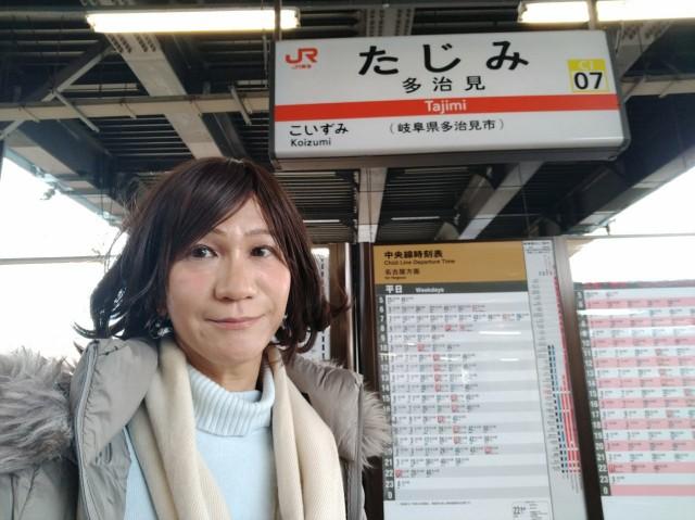 f:id:hikarireinagatsuki:20210216185952j:image
