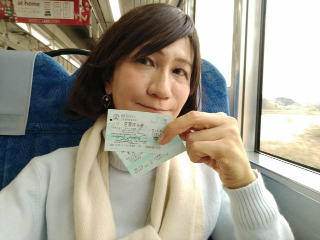 f:id:hikarireinagatsuki:20210216190230j:image