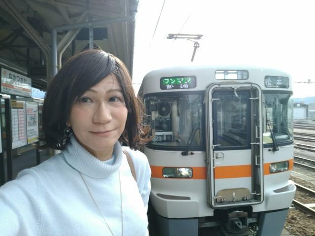 f:id:hikarireinagatsuki:20210216190515j:image