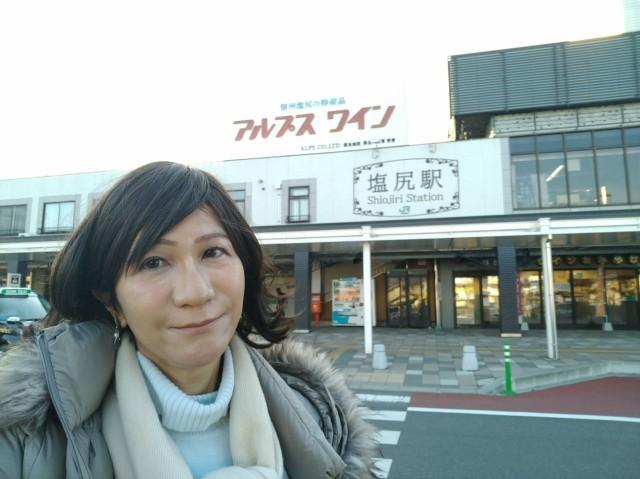 f:id:hikarireinagatsuki:20210216191015j:image