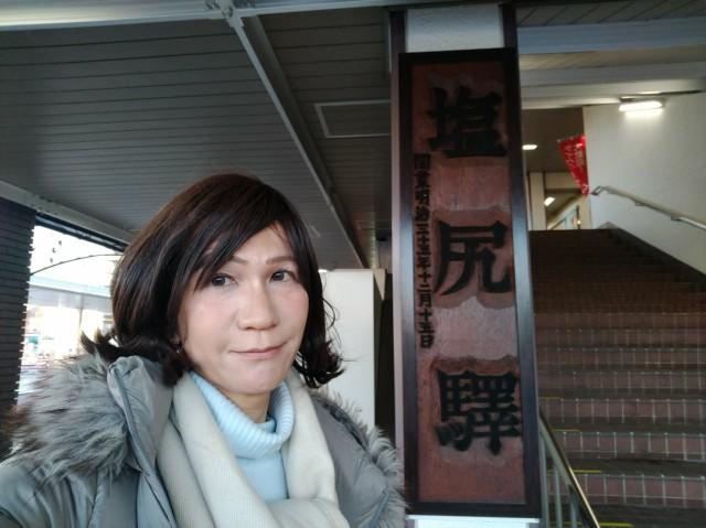 f:id:hikarireinagatsuki:20210216191101j:image