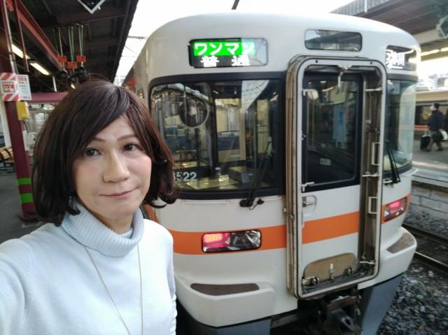 f:id:hikarireinagatsuki:20210216191158j:image