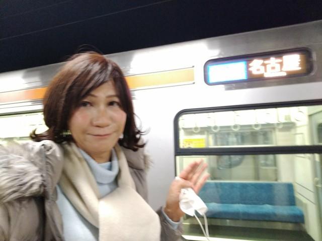 f:id:hikarireinagatsuki:20210216191338j:image