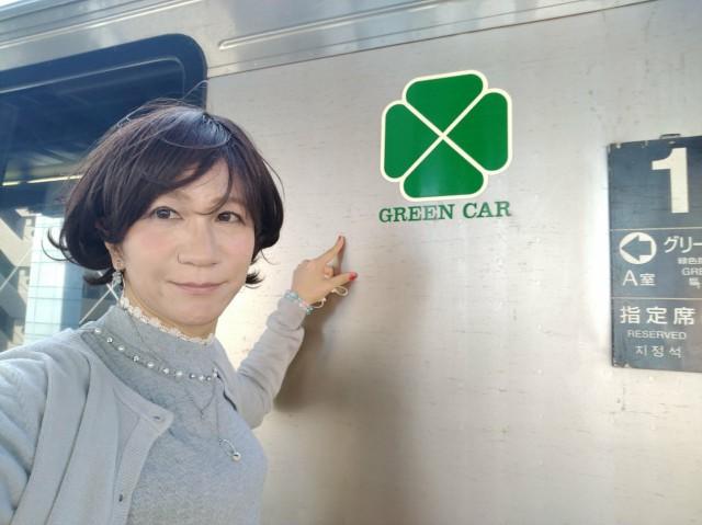 f:id:hikarireinagatsuki:20210225191624j:image