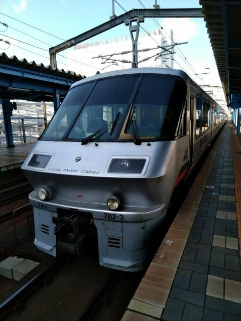 f:id:hikarireinagatsuki:20210225191735j:image