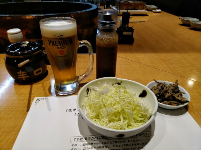 f:id:hikarireinagatsuki:20210225194331j:image