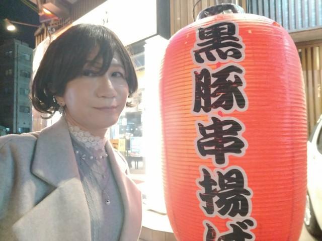 f:id:hikarireinagatsuki:20210225194454j:image
