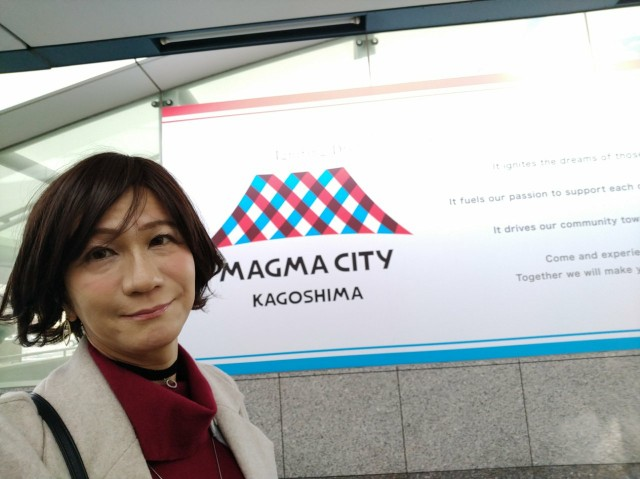 f:id:hikarireinagatsuki:20210227000218j:image