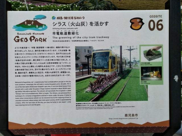 f:id:hikarireinagatsuki:20210227000312j:image