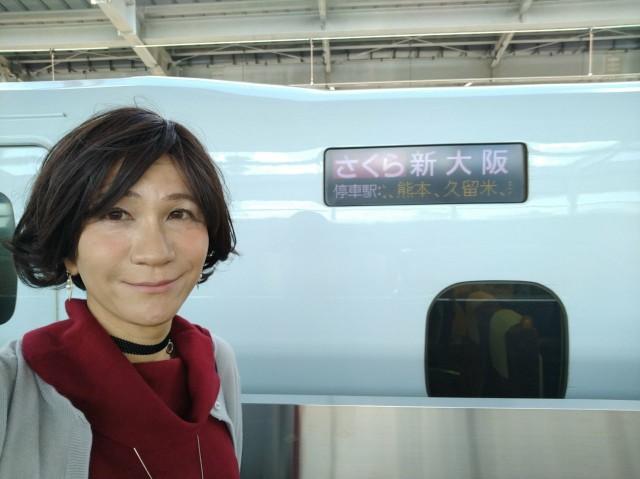 f:id:hikarireinagatsuki:20210227002858j:image