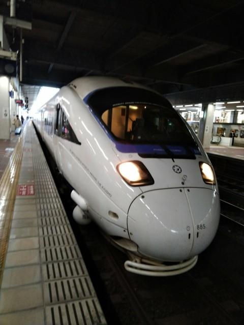 f:id:hikarireinagatsuki:20210227003642j:image