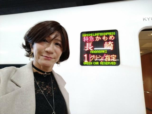 f:id:hikarireinagatsuki:20210227003658j:image