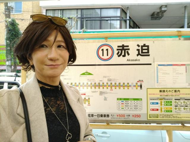 f:id:hikarireinagatsuki:20210227115635j:image