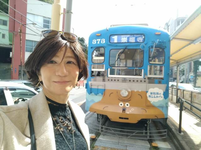 f:id:hikarireinagatsuki:20210227115803j:image