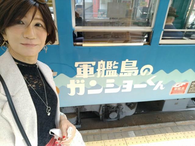 f:id:hikarireinagatsuki:20210227115851j:image