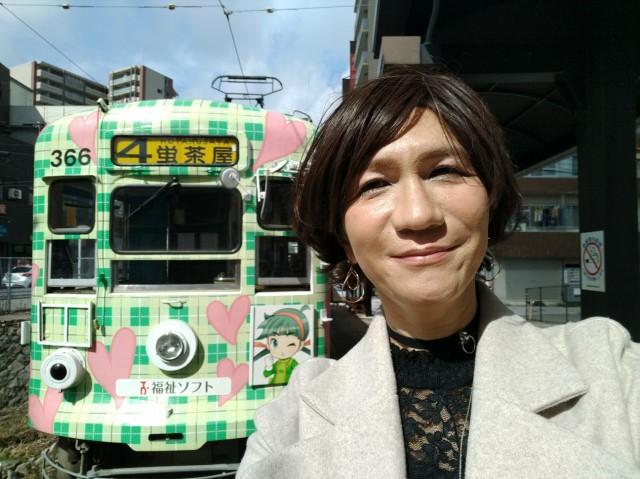 f:id:hikarireinagatsuki:20210227120212j:image