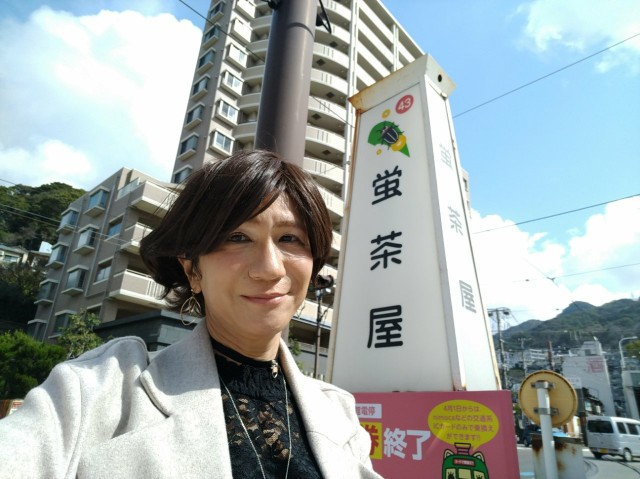 f:id:hikarireinagatsuki:20210227120322j:image